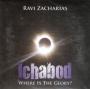 Ichabod: Where is the Glory?